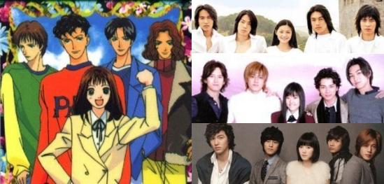 Hana Yori Dango / Boys Over Flowers / Meteor Garden