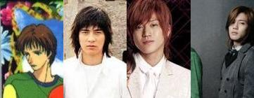 Vic Zhou, Oguri Shun, and Kim Hyun Joong as Hanazawa Rui